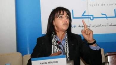 "Photo of الأمينة العامة للاشتراكي الموحد لـ""أكورا"": نحن لسنا مجموعة خونة ووجود امرأة واحدة في حكومة بن كيران نعتبره ردّة"