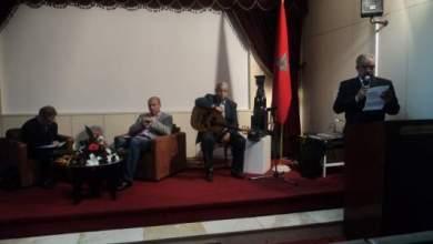 Photo of الرباط: المركز الثقافي المصري يحتفل باليوم العالمي للشعر على إيقاع القصيد العربي والزجل المغربي