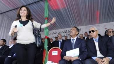 "Photo of الاتحاد المغربي للشغل وفاتح ماي: ""الدفاع عن الحقوق وصيانة المكتسبات لتحقيق العدالة الاجتماعية"""