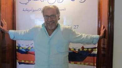 Photo of بالفيديو: كلمة محمد خيي في حفل تكريمه من طرف مهرجان مرتيل للسينما