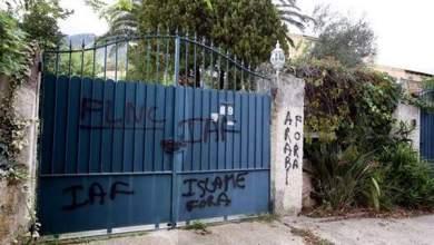 Photo of كتابات عنصرية على منزل قنصل المغرب بكورسيكا