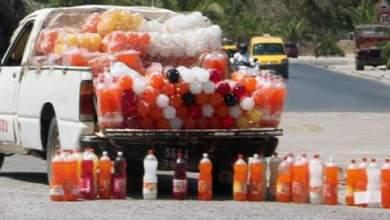 Photo of تسمم يودي بحياة  ثلاثة مغاربة بمدينة سرت الليبية