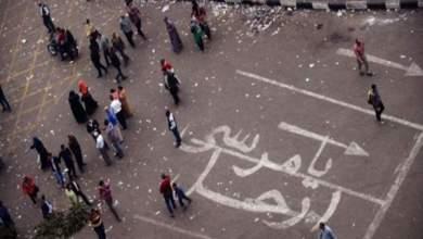 """Photo of """"ارحل"""" فعل أمر مبني للمجهول والشعب لم يكن يوما نائب الفاعل"""