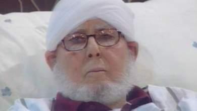 "Photo of ""ماداغ"": الملتقى العالمي السابع للتصوف بالزاوية القادرية البودشيشية"
