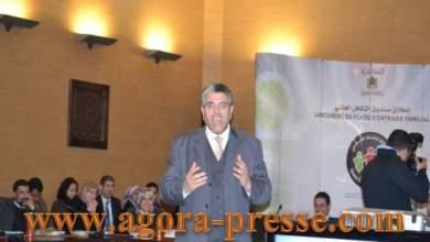 Photo of كواليس ندوة التكافل العائلي: خفة دم الأزمي ومُزاح الحقاوي والوزير الرميد يحنّ إلى زمن المرافعات