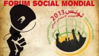 Photo of أعضاء من البوليساريو وجزائريون يهاجمون صحفيا مغربيا بالمنتدى الاجتماعي بتونس