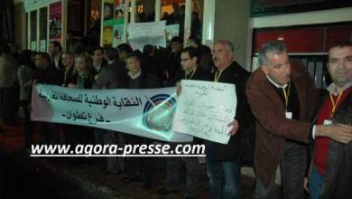 Photo of النقابة الوطنية للصحافة تحتج على منظمي المهرجان الدولي لسينما بلدان البحر الأبيض المتوسط