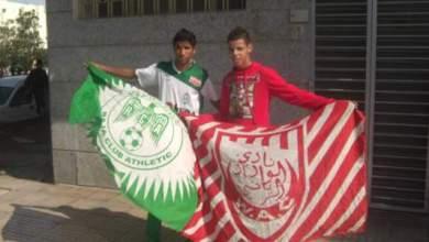 Photo of الوداد يستعد للديربي في معسكر مغلق