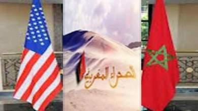 "Photo of مصادر أمريكية: ""سحابة صيف"" التي مرت في أجواء العلاقات المغربية الأمريكية في الأيام الأخيرة انتهت"
