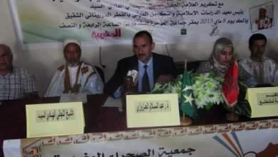 Photo of دبلوماسية المجتمع المدني وبُعدها الاستراتيجي في استكمال الوحدة الترابية