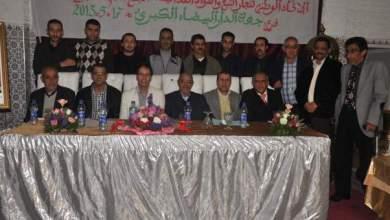 Photo of جمع عام تأسيسي للاتحاد الوطني لتجار التبغ والمواد الغذائية فرع جهة الدار البيضاء الكبرى