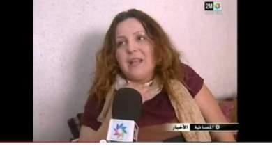 Photo of مجهول حاول ذبح مناضلة من حزب الإتحاد الإشتراكي وترك رسالة كتب فيها الإسلام هو الحل