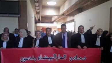 Photo of المحامون يجددون رفضهم لمرسوم المساعدة القضائية
