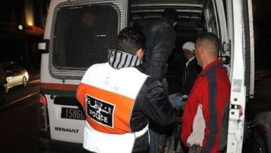 Photo of القبض على أربعة أشخاص بتهمة الاتجار في المخدرات و الفساد بالرباط