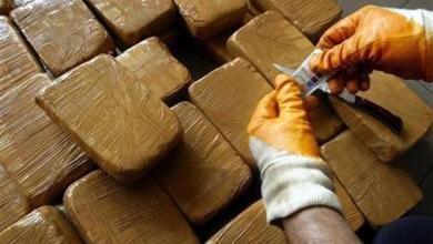 """Photo of حجز أزيد من 16 طن من مخدر """"الشيرا"""" شمال مدينة أكادير"""