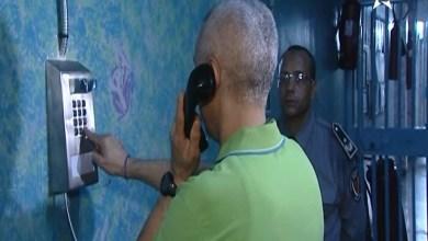 """Photo of بعد الزيارة الملكية ل """"عكاشة"""" اعطاء انطلاقة نظام اتصالات خاص بالسجناء لأول مرة بالمغرب"""