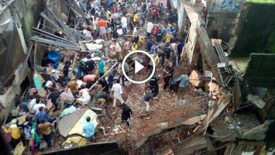 Photo of فيديو.. مصرع ثمانية أشخاص على الأقل في حادث انهيار مبنى بالقرب من مومباي