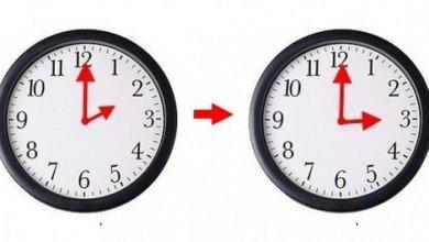 Photo of بلاغ وزارة الوظيفة العمومية حول تغيير الساعة القانوينة للمملكة