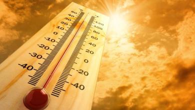 Photo of درجات الحرارة تصل إلى 48 بهذه المناطق اليوم الخميس