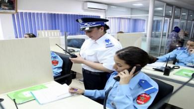 """Photo of مديرية الأمن تطلق بسلا خدمة الخط """"19"""" الخاص بتلقي شكايات المواطنين"""