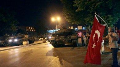 Photo of الانقلاب الفاشل كلف الاقتصاد التركي 90 مليار أورو