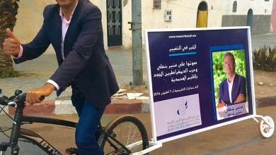Photo of بالفيديو: بنعلي يعود للحياة السياسية من بوابة الانتخابات المغربية