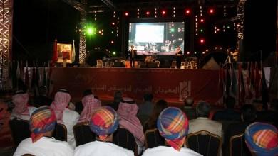 Photo of كلميم تبعث برسائل سلام عبر المهرجان العربي لموسيقى الشباب