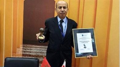 Photo of المغرب يحصل على جائزة أحسن جناح وتصميم بالمعرض الدولي للسياحة بوارسو
