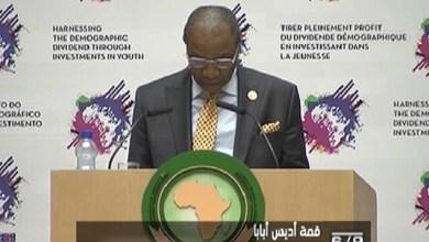 Photo of الرئيس ألفا كوندي يستحضر بإجلال كبير المغفور له الملك محمد الخامس أحد المؤسسين لمنظمة الوحدة الافريقية