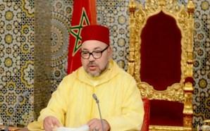 برقية تعزية ومواساة من الملك محمد السادس إلى رئيس غواتيمالا