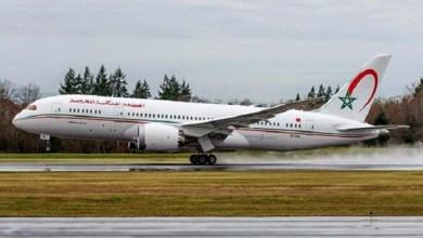 Photo of لارام تحول طائرة من طراز بوينغ 300-767 B من طائرة ركاب إلى طائرة شحن