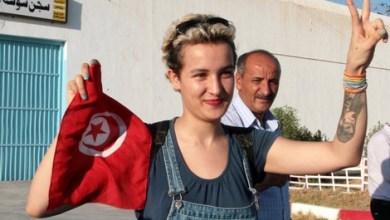 Photo of الناشطة التونسية أمينة فيمن تضع مولودتها وتختار لها اسما غريبا