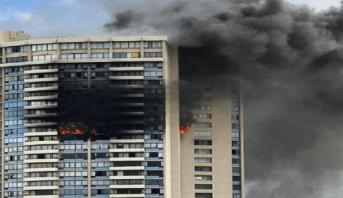 Photo of اندلاع حريق فى برج بمدينة هونولولو الأمريكية وسقوط مصابين