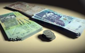 تراجع سعر الدرهم بـ 1 % مقابل الأورو وارتفاعه بـ…