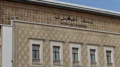 Photo of بنك المغرب.. انخفاض الاحتياطيات الدولية للمغرب بنسبة 13,5 %