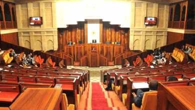 Photo of بالفيديو.. قراءة في الحصيلة التشريعية لمجلس النواب