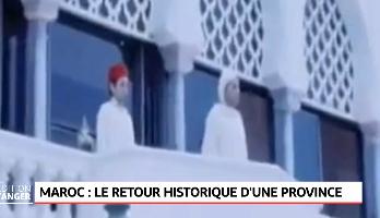 Photo of فيديو.. المغرب يخلد الذكرى الـ 38 لاسترجاع إقليم وادي الذهب