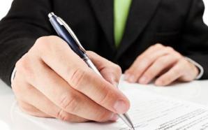 تفاصيل أجور و تعويضات التوظيف بالعقود في الإدارات العمومية