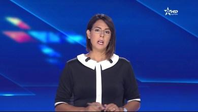 Photo of بالفيديو.. شاهد تقنية جديدة للراجلين تغزو شوارع الرباط بالمغرب