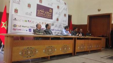 Photo of باحثون ومتخصصون يناقشون مكناس الزيتون من التاريخ والاقتصاد إلى التغذية