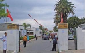 هزهزة للفساد في المستشفى الجهوي مولاي يوسف بالرباط لردع أخطبوط…