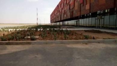 Photo of المحطة الجوية الجديدة لمطار كلميم … مشروع رائد بجهة كلميم واد نون