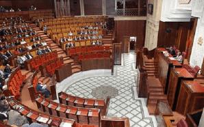 مجلس النواب يصادق بالأغلبية على الجزء الأول من مشروع قانون…