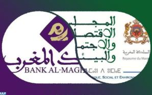 إقلاع المغرب .. توصيات المجلس الاقتصادي والاجتماعي والبيئي وبنك المغرب