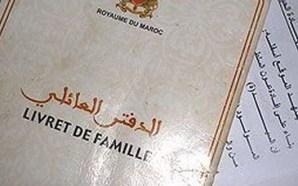 إطلاق الحملة الوطنية لتسجيل الاطفال غير المسجلين في الحالة المدنية