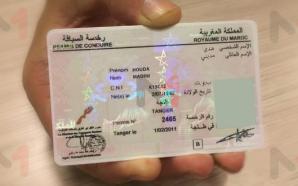 فتح نظام معلوماتي لحجز مواعيد امتحان الحصول على رخصة السياقة…