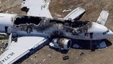 Photo of فيديو: كاميرا ترصد لحظة سقوط طائرة الركاب الروسية قرب موسكو