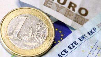 Photo of ارتفاع سعر صرف الأورو الاثنين 26 فبراير
