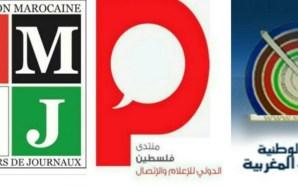 """ورشة فكرية عربية في موضوع """" القضية الفلسطينية في الإعلام…"""