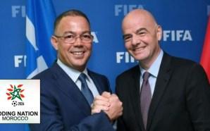 """لجنة تفتيشية من """"الفيفا"""" تحل بالمغرب"""